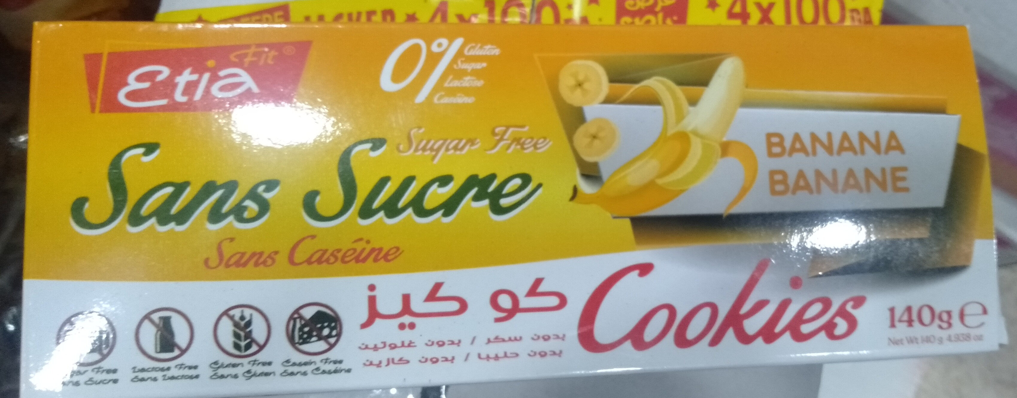 Cookies sans Sucre - Product