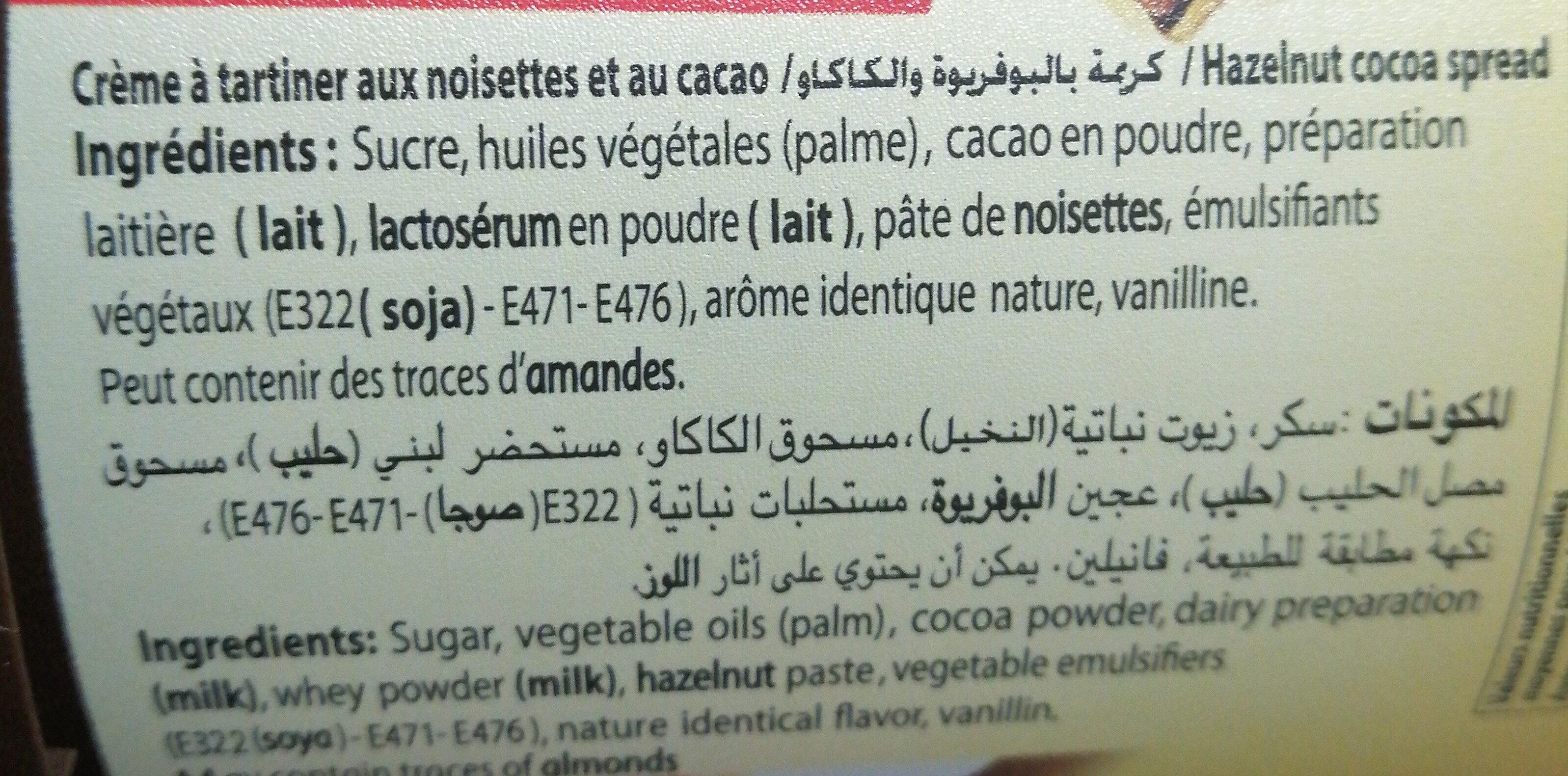 Ma Creme a tartiné aux noisettes et au cacao - المكونات - fr