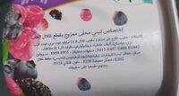 Lot De 4 Yaourts Bifi Vitalait Fruits Des Bois - المكونات - fr