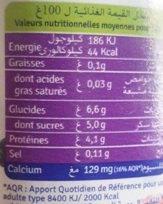 Lot De 4 Yaourts Bifi Vitalait Fruits Des Bois - حقائق غذائية - fr