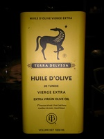 Tunisian extra virgin olive oil - Product