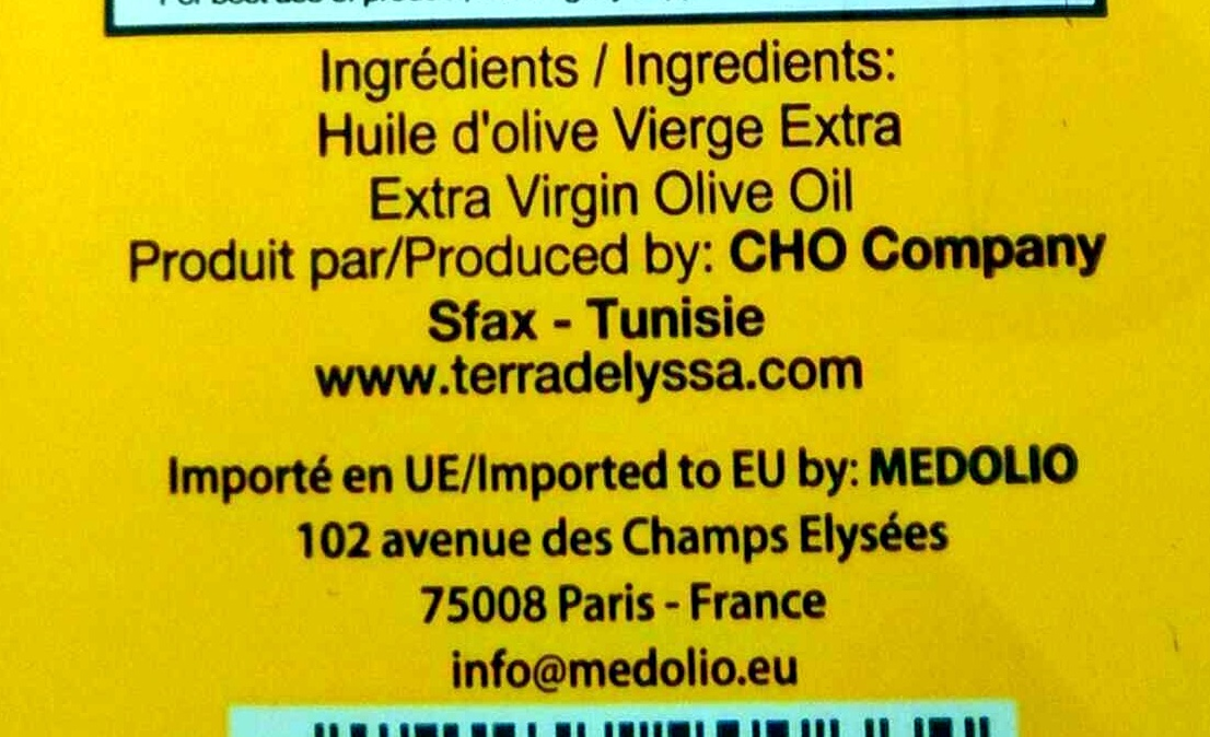Tunisian extra virgin olive oil - المكونات