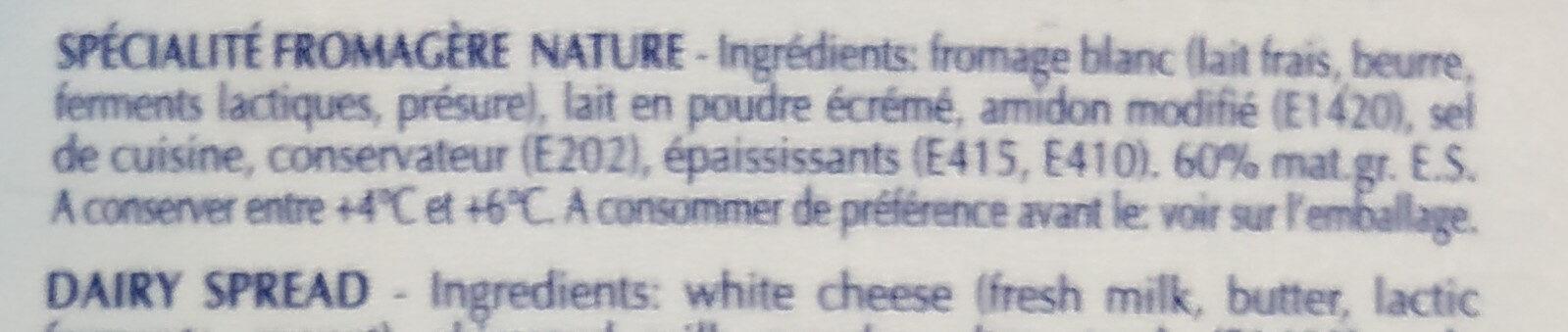 fraidoux - المكونات - fr