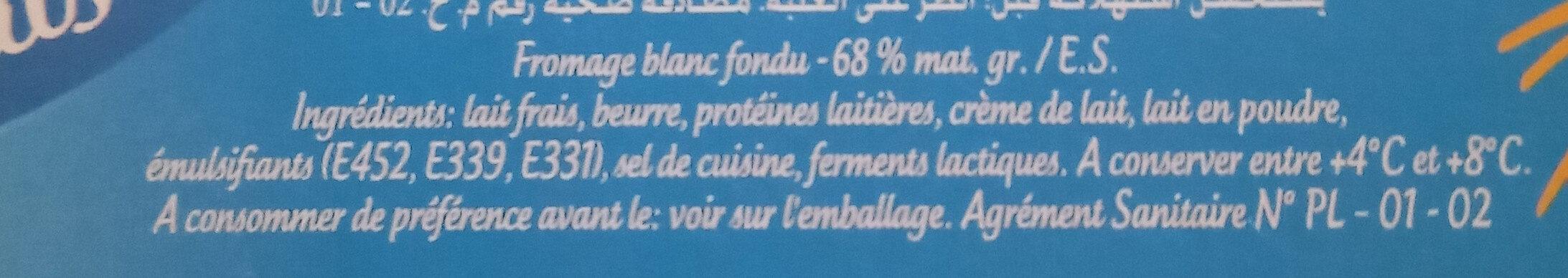 Frommage carré - المكونات - fr