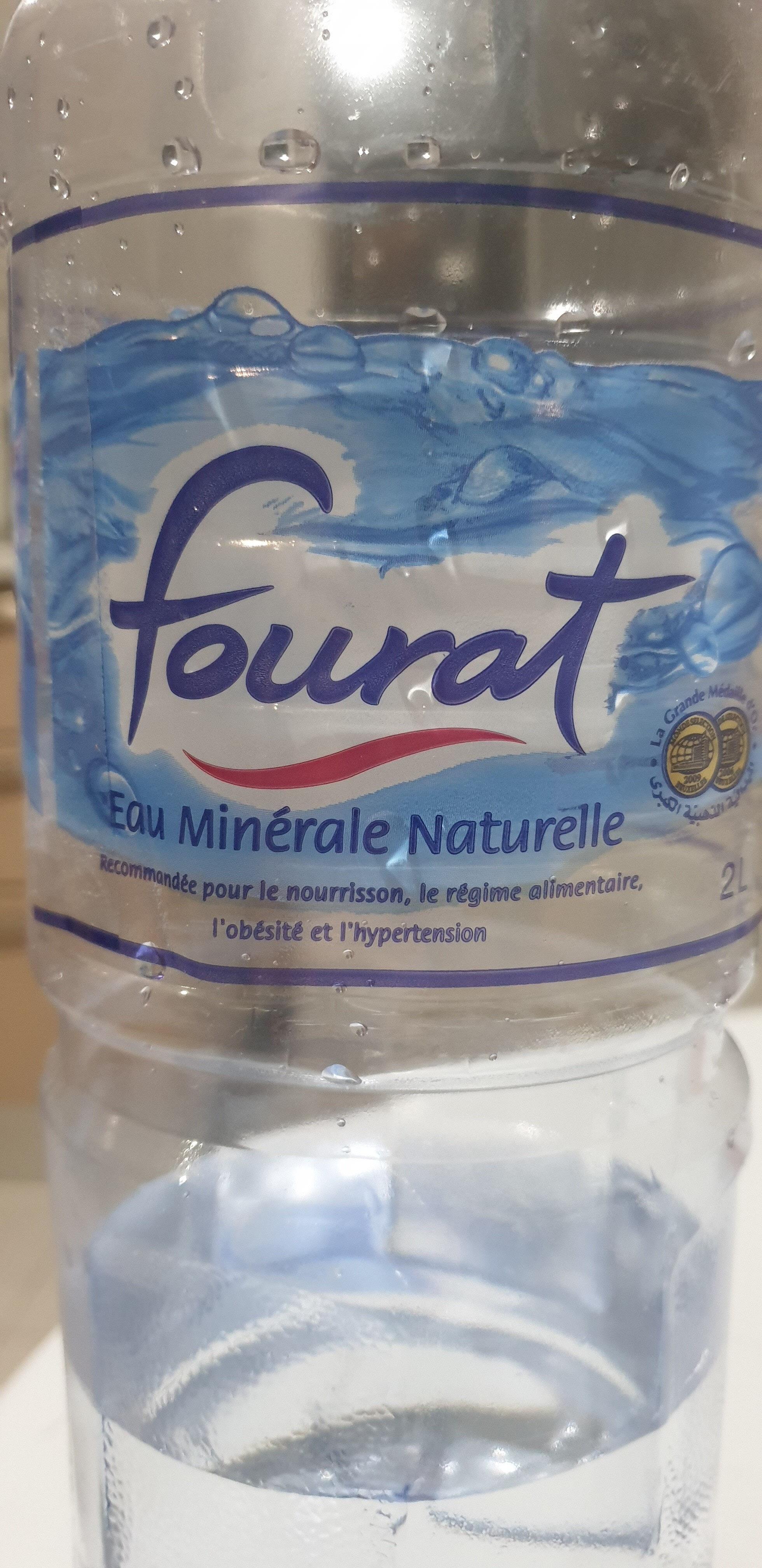 Fourat - نتاج - fr
