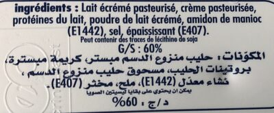 Tarti'frais - المكونات - fr