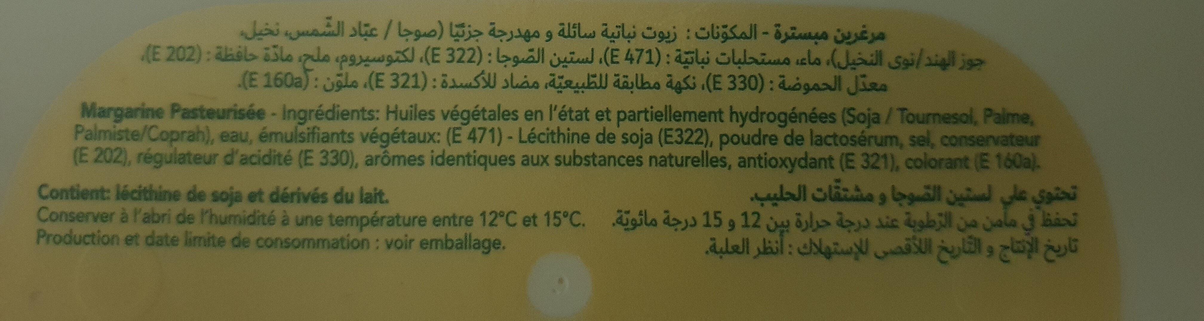 Margarine pasteurisée - المكونات - fr
