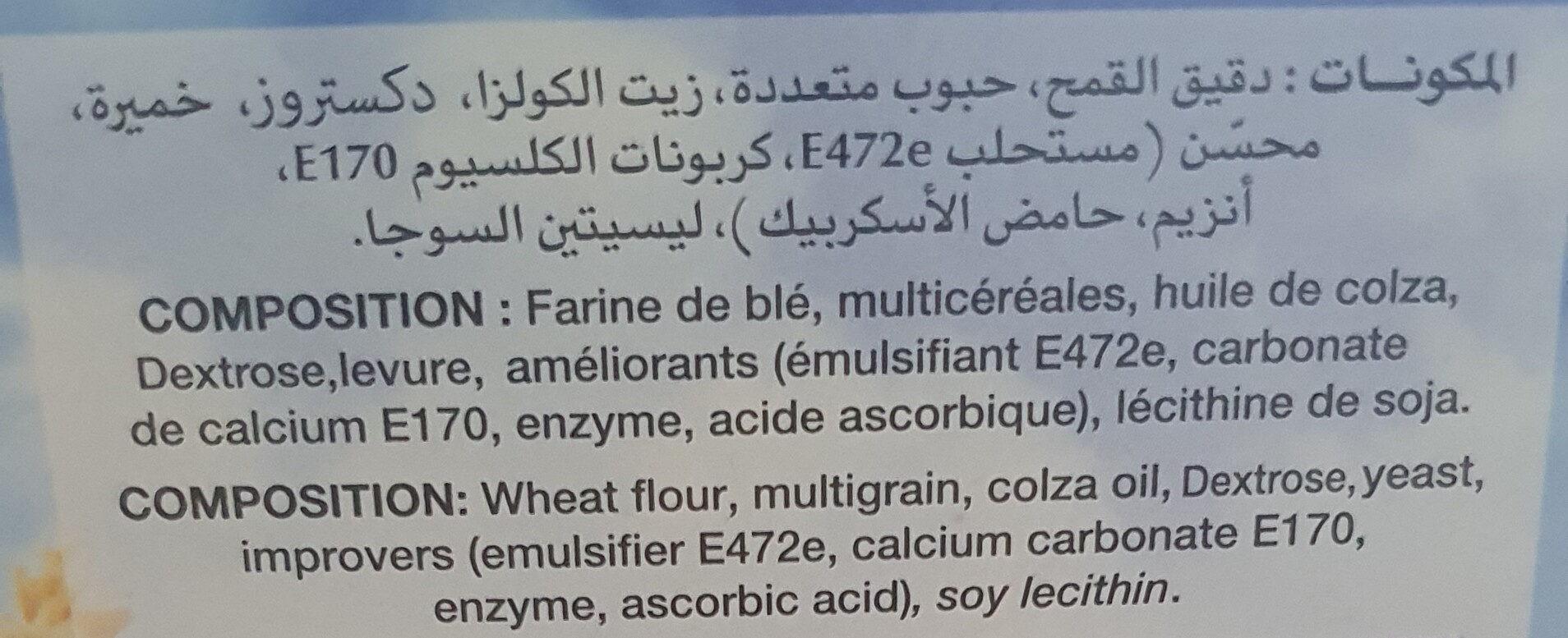 Biscottes - Ingredients - fr