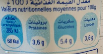 Lot De 4 Yaourts Délice Nature - حقائق غذائية - fr