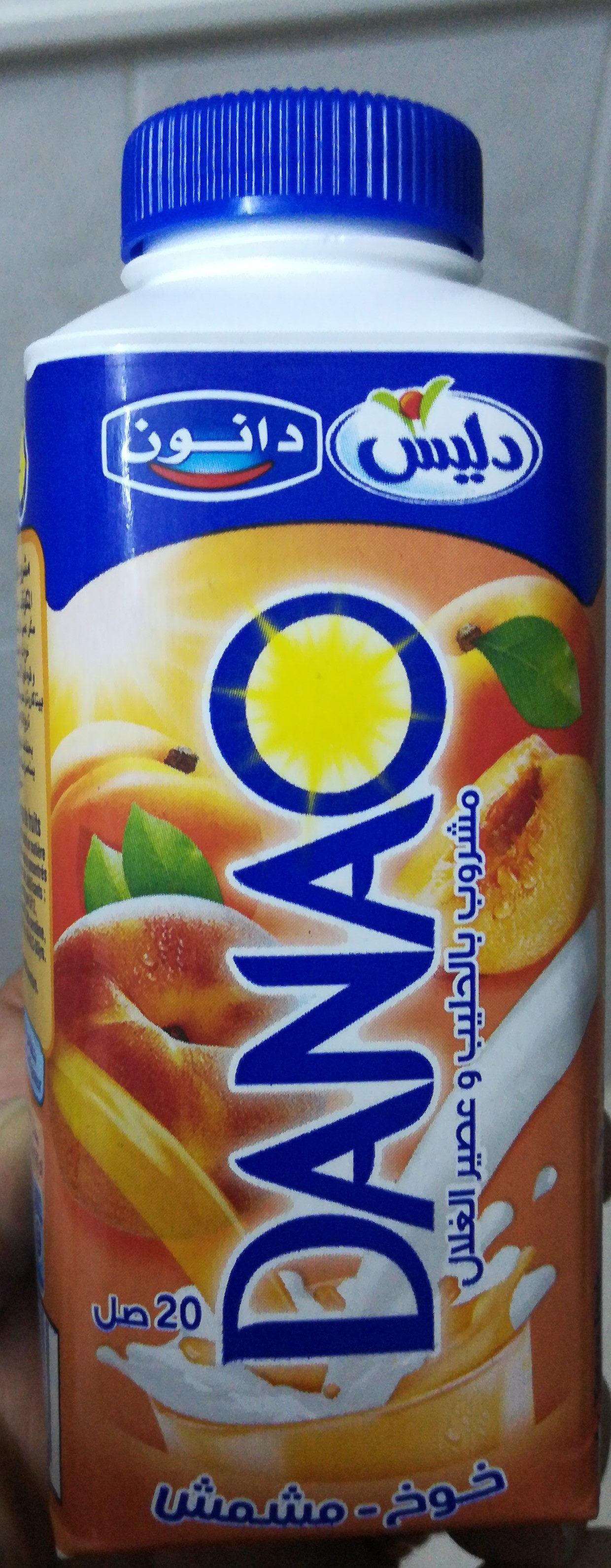 Danao - Product - fr