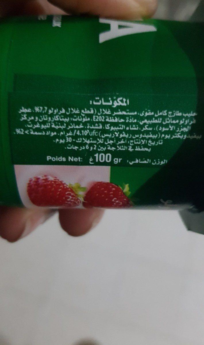 Activia fraise - Ingrediënten