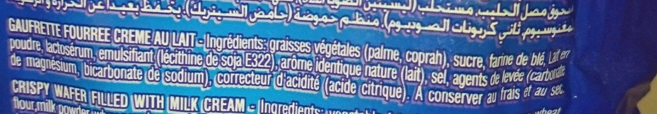Croustina au Lait - المكونات - fr