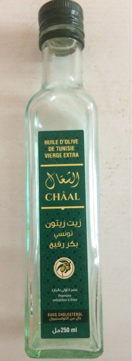 Huile d'olive de tunisie vierge extra - Product