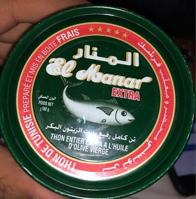 Thon el Manar extra - Produit - fr