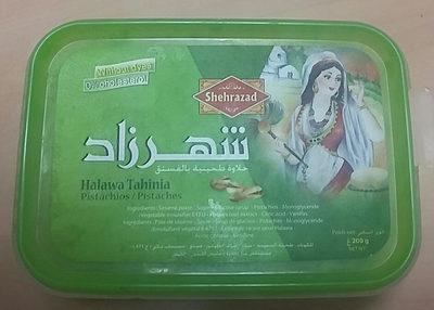 Halwa Tahinia Aux Pistaches 0% Cholesterol Shehrazad 200G - Produit - fr