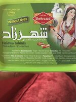 Halwa Tahinia Aux Pistaches 0% Cholesterol Shehrazad 200G - Ingrédients - fr