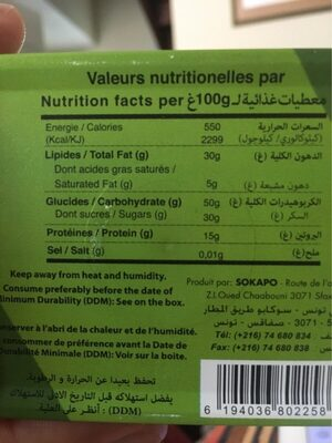 Halwa Tahinia Aux Pistaches 0% Cholesterol Shehrazad 200G - Informations nutritionnelles