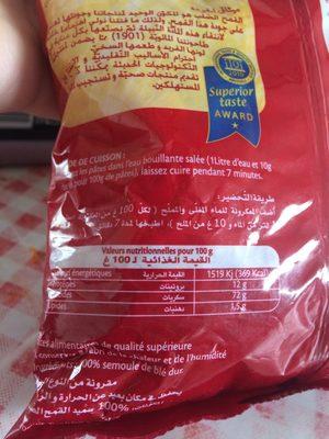 Pâtes Fell 2 Warda (500G) - Ingrédients - fr