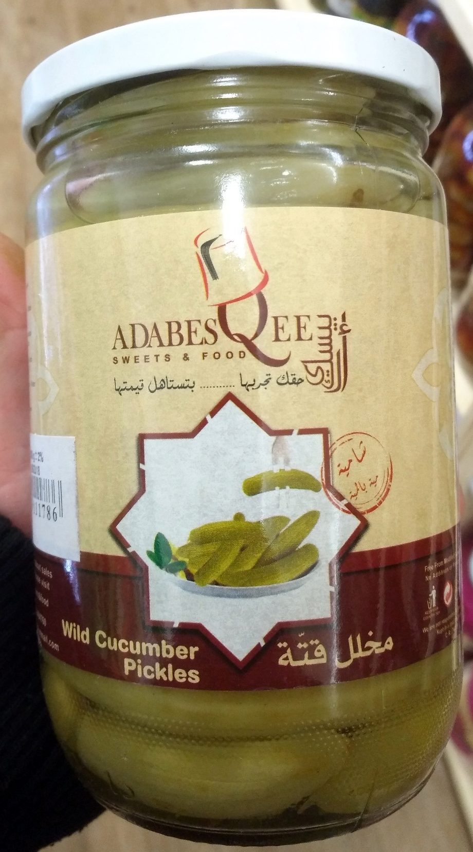 Wild Cucumber Pickles - Product - fr