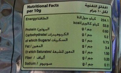 Cheetos Puffs 10eg - Informations nutritionnelles - en