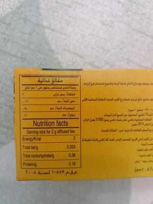 Yellow Label Tea - المكونات - fr