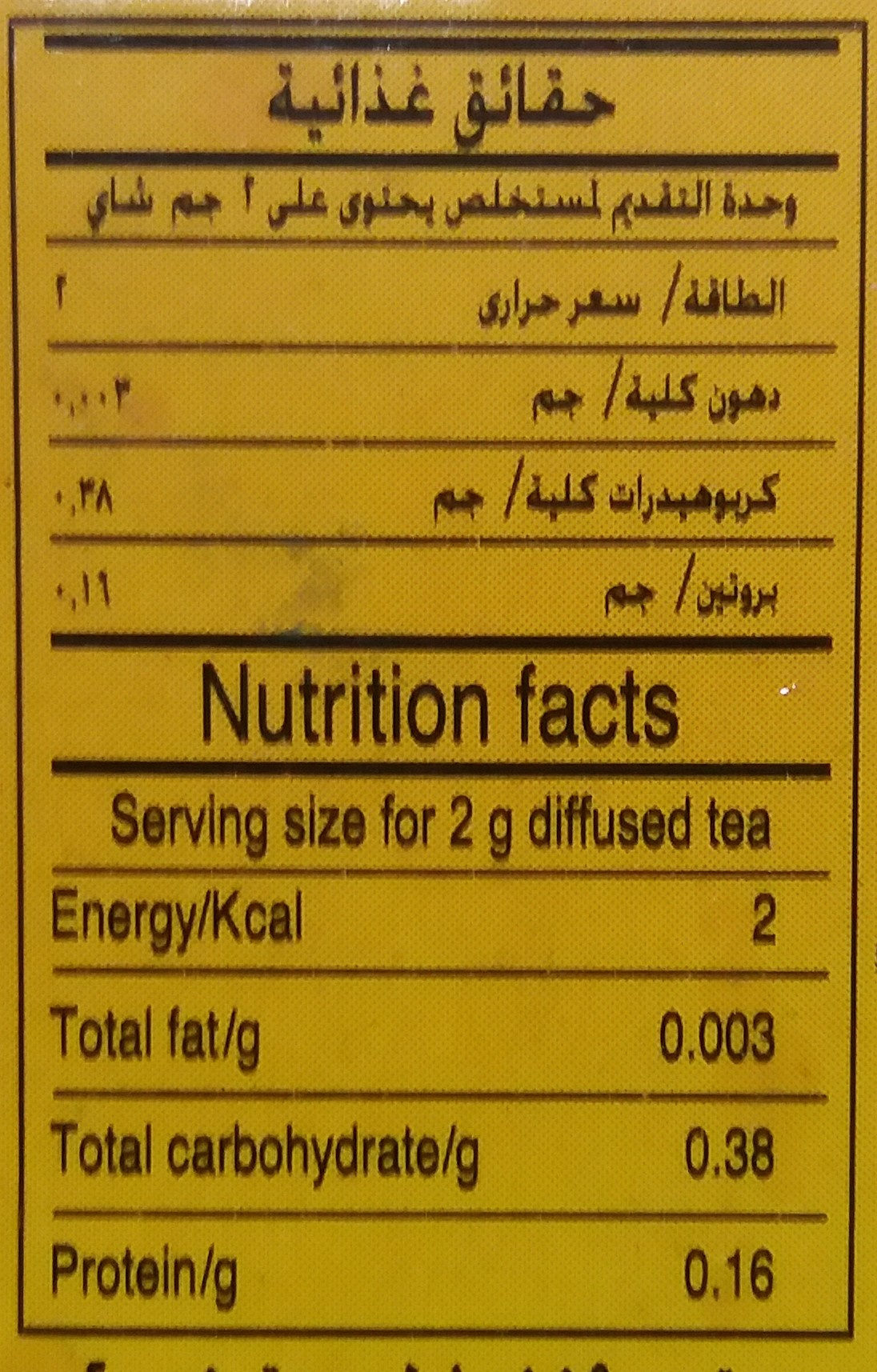 Yellow Label Tea - Nutrition facts