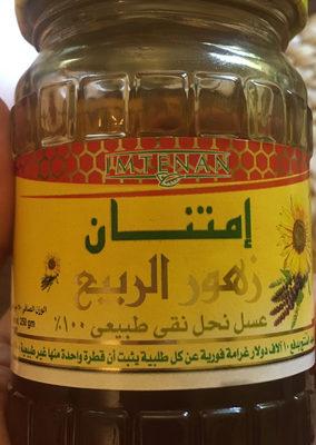 Imtenan spring flower honey - Produit - en
