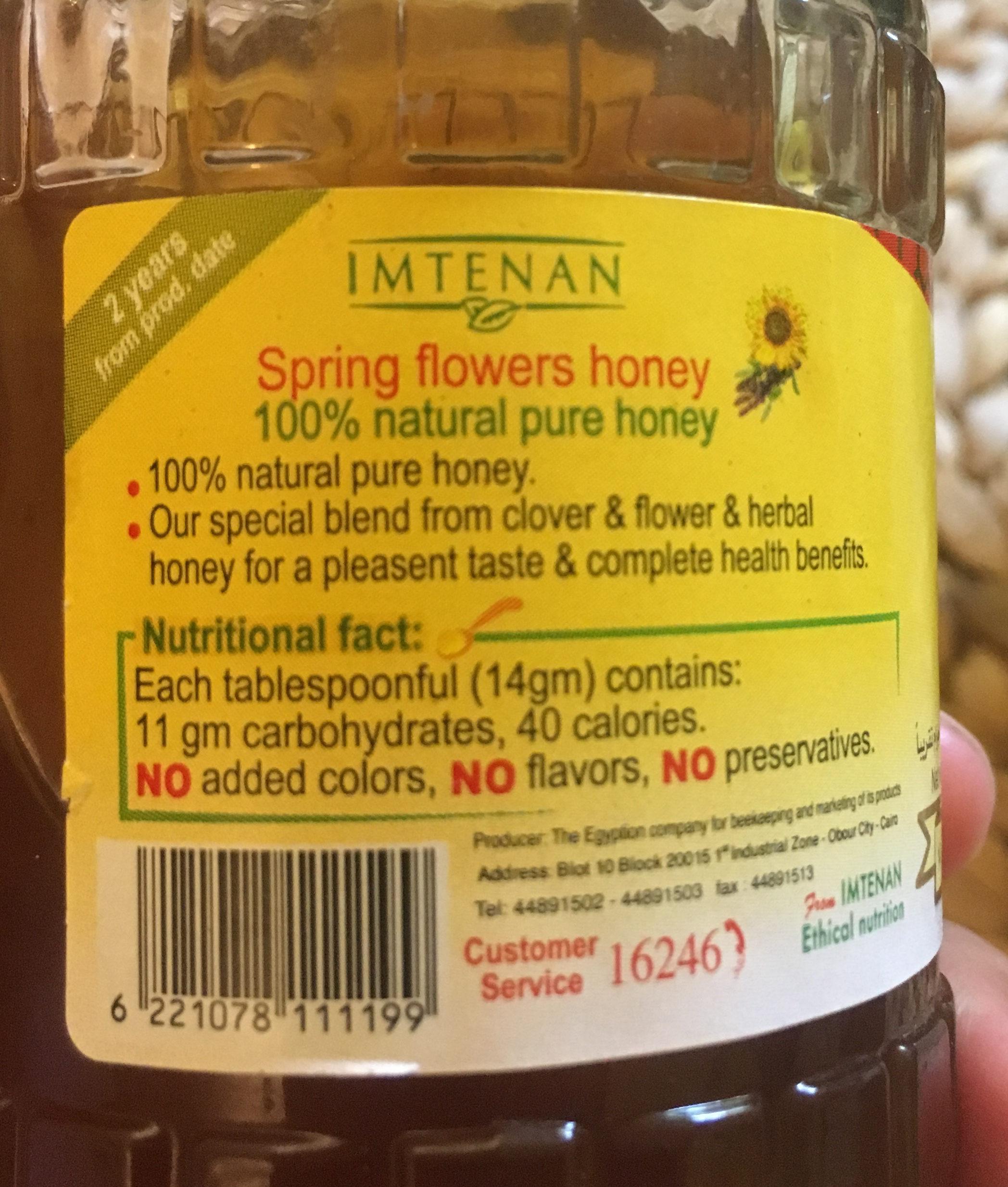 Imtenan spring flower honey - Ingrédients - en