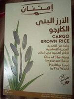 cargo brown rice - Produit - ar