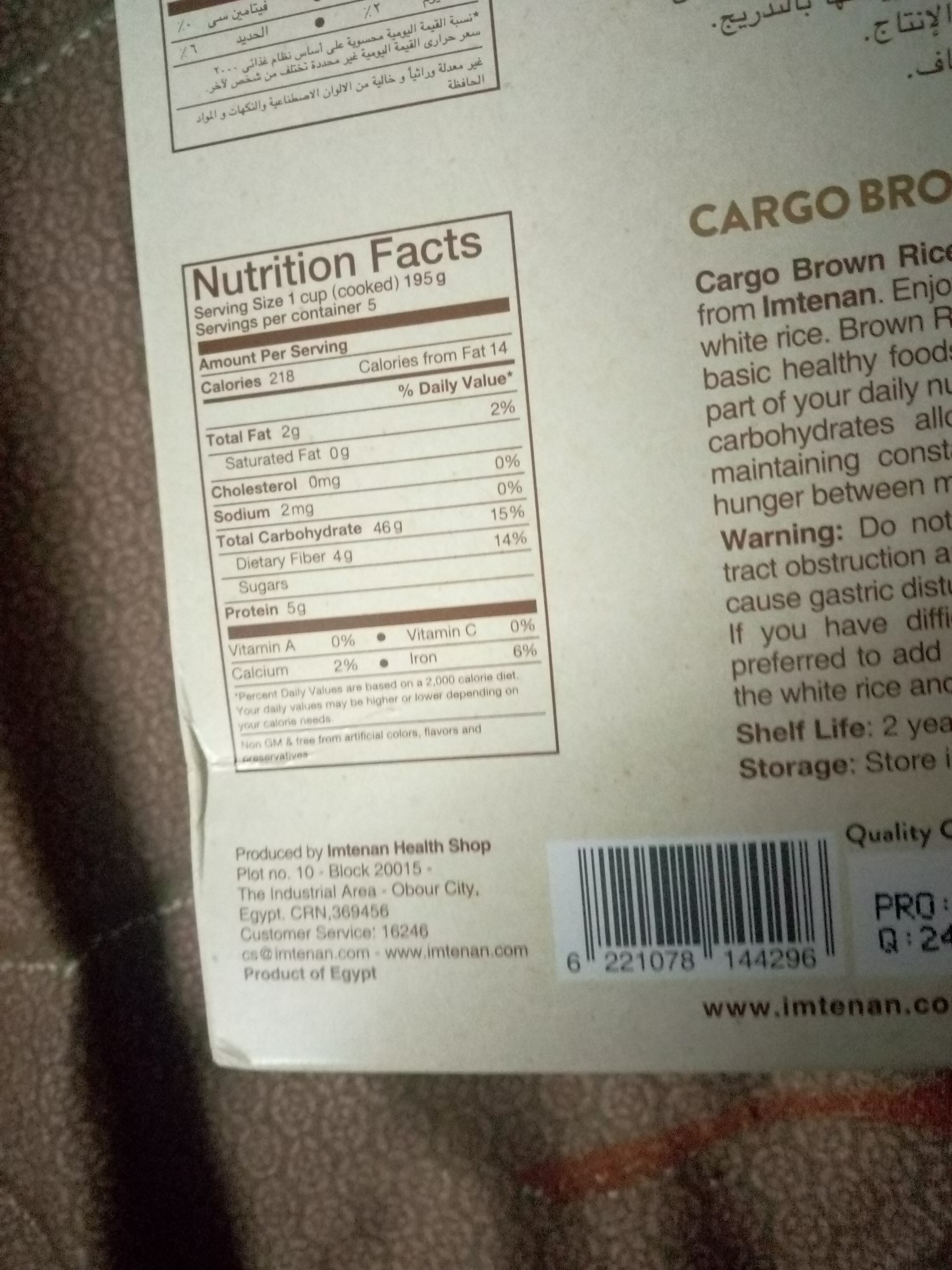 cargo brown rice - Informations nutritionnelles - ar