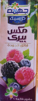 juhayna mixed berries - Produit - en