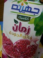 pomegranate    premium quality - Produit - en