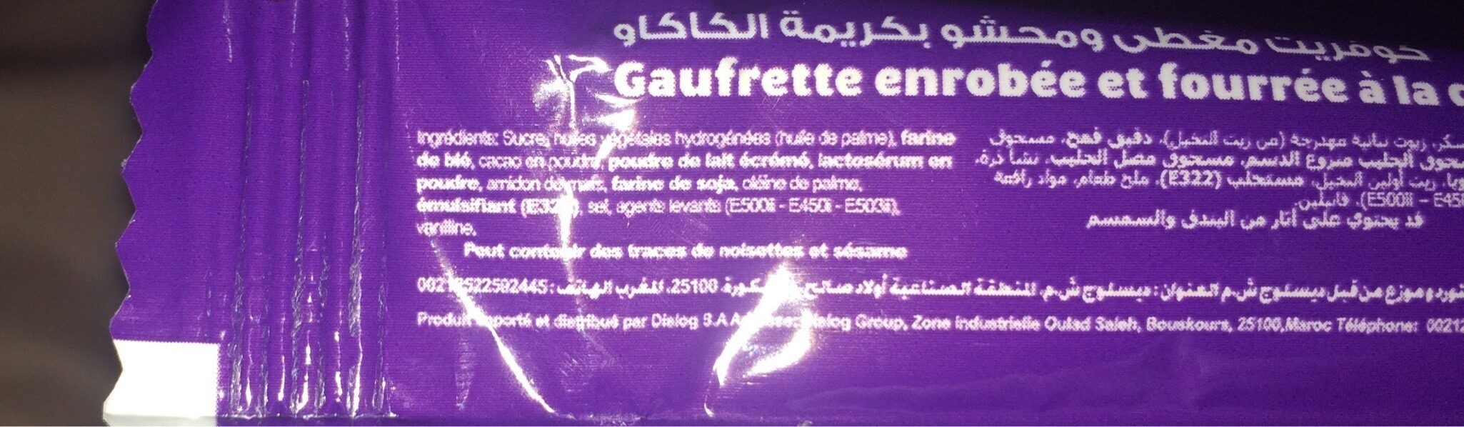 Fresca Waffer Biscuits Covered With Chocolate - Informations nutritionnelles - en