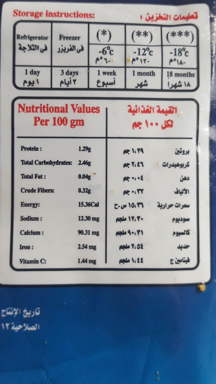 MOLOKHIA - Voedingswaarden - fa