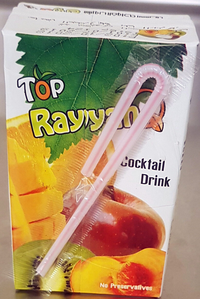 Cocktail drink - Product - en