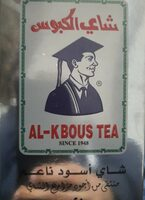 Alkabous tea - Produit - fr