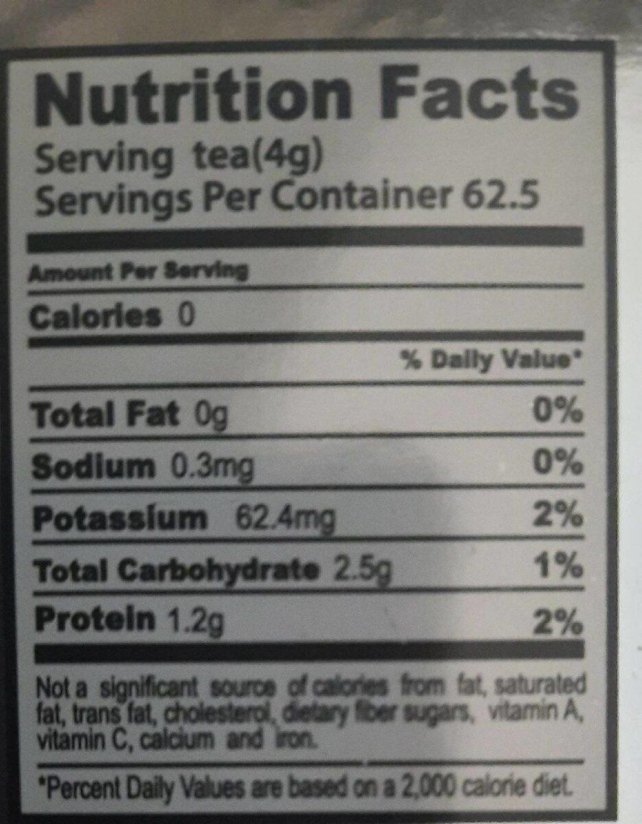 Alkabous tea - Informations nutritionnelles - fr
