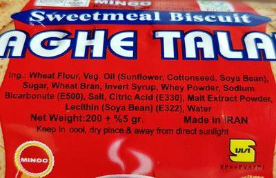 Wholegrain Biscuits Saghe Talaee Mino 200 G - Ingredienti - en