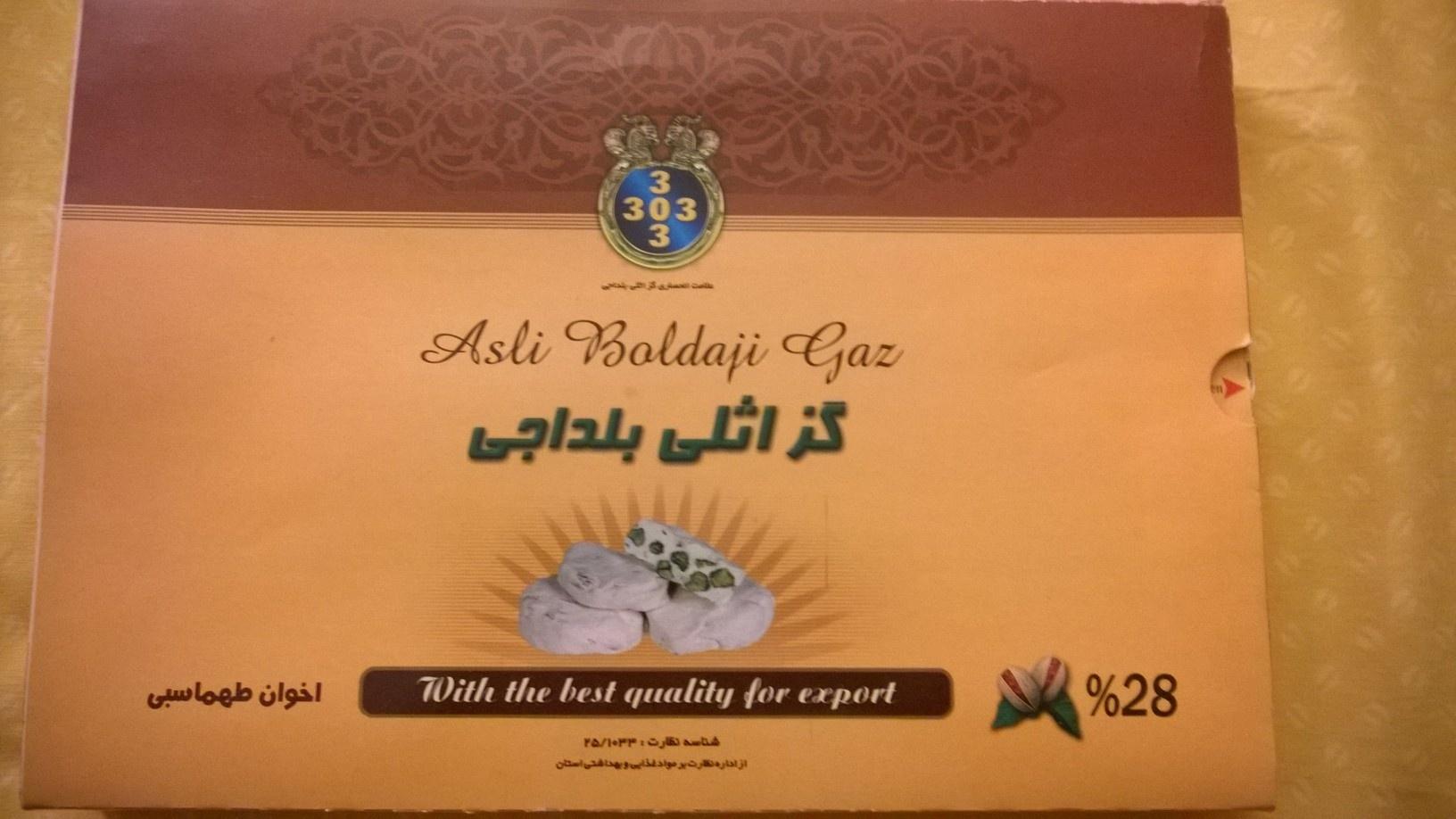 Asli Boldaji Gaz - Product - en