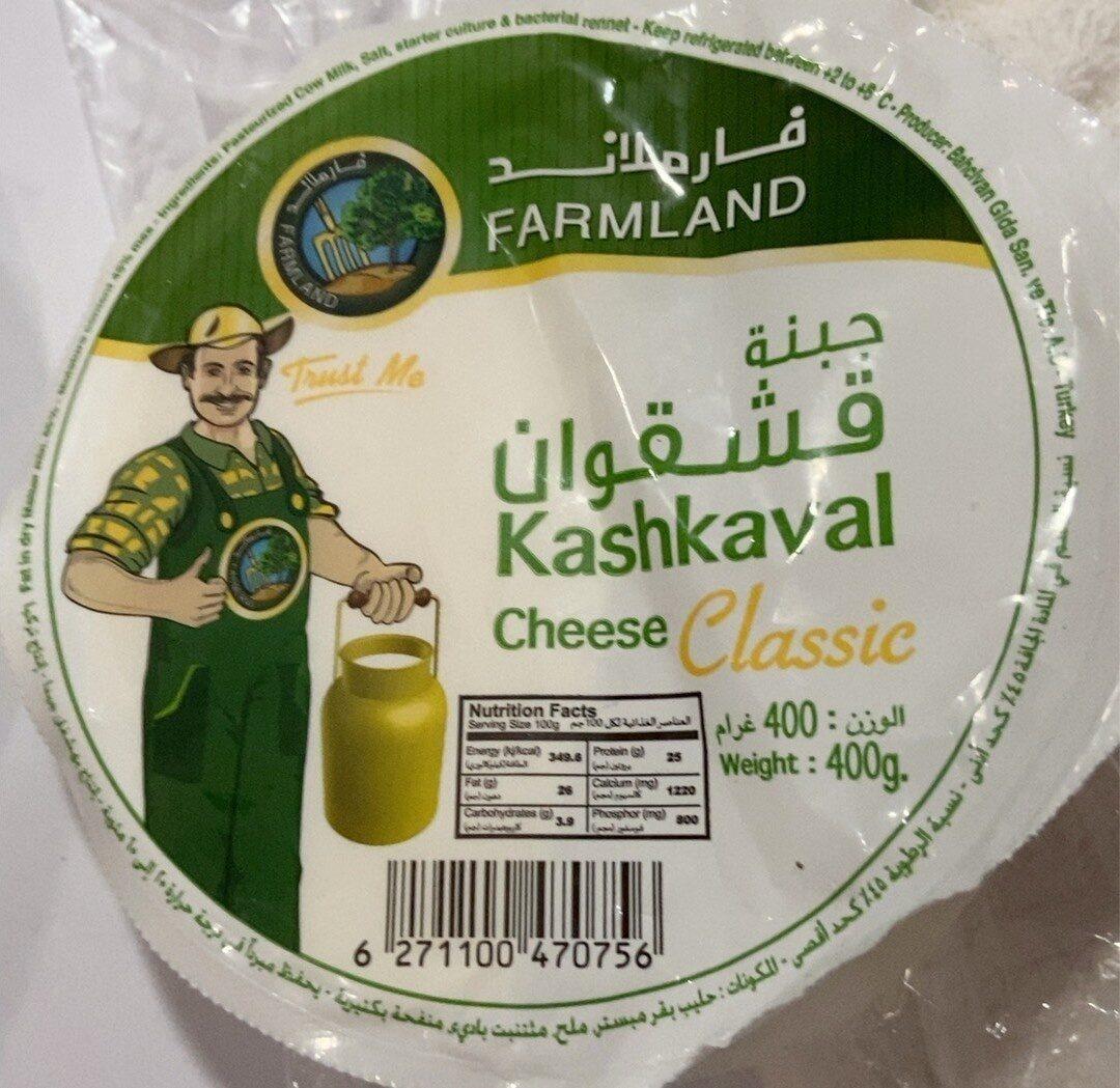Kashkaval - Product - fr