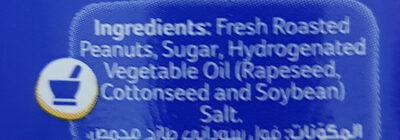 Peanut butter creamy - Ingredients - en