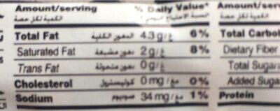 Biskrem - Nutrition facts - ar