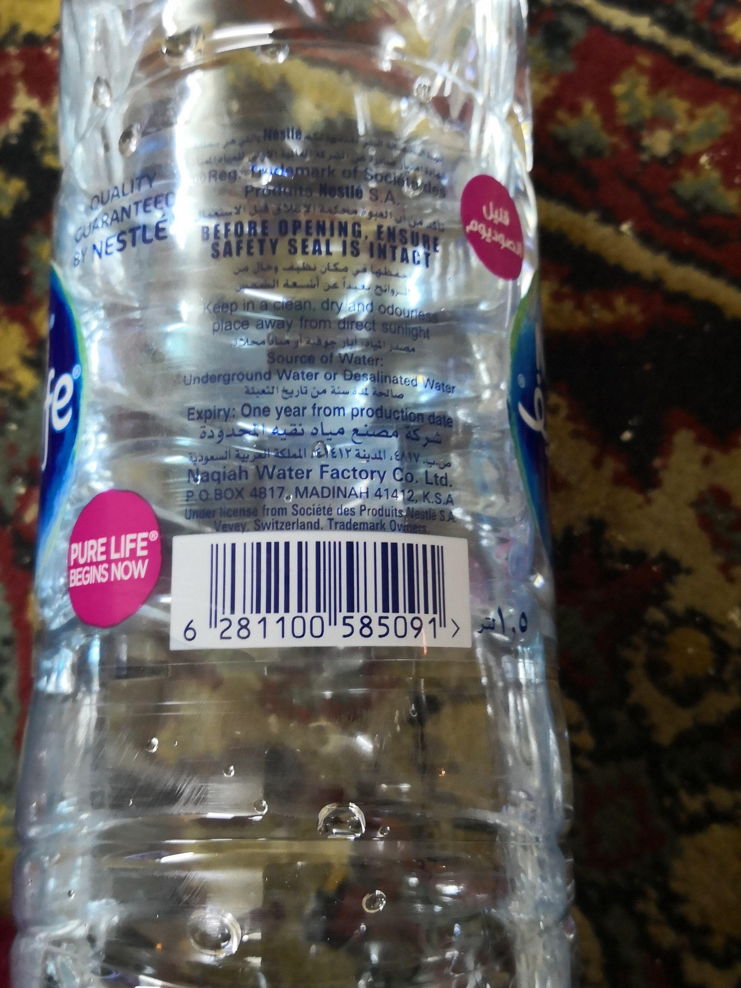 Nestle Purelife Bottled Drinking Water