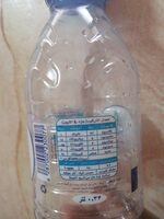 مياه رامة - Nutrition facts - ar