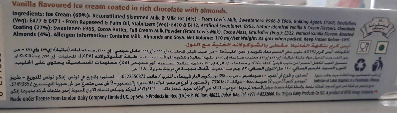 London Dairy Ice Cream Stick Lite Chocolate Almond (81 G) - Ingredients - fr