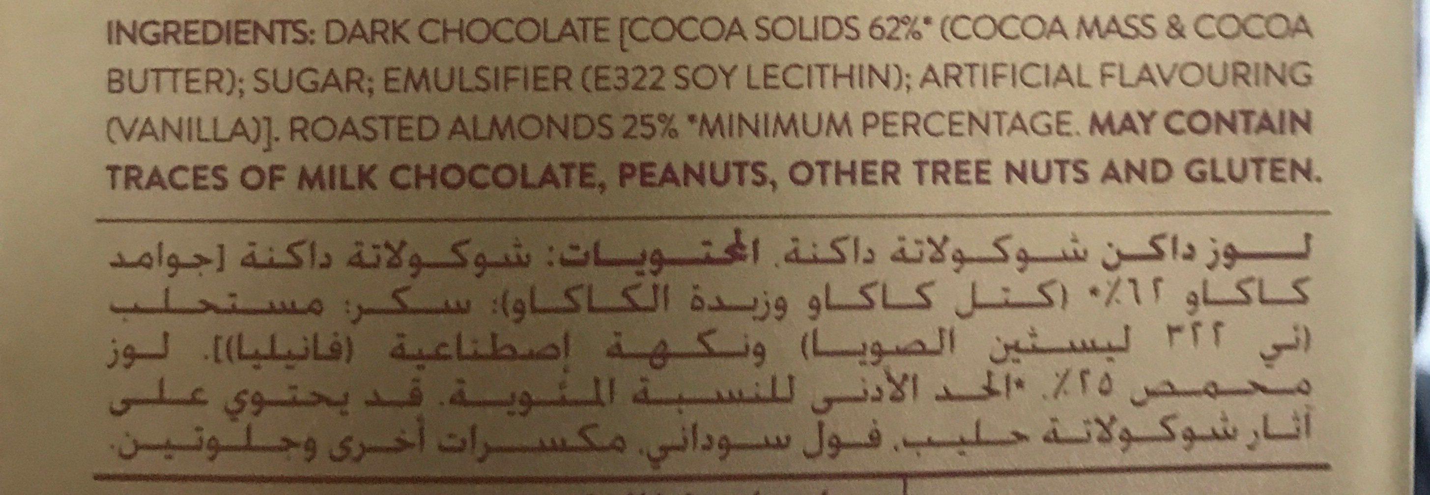 Dark Almond - Ingrédients