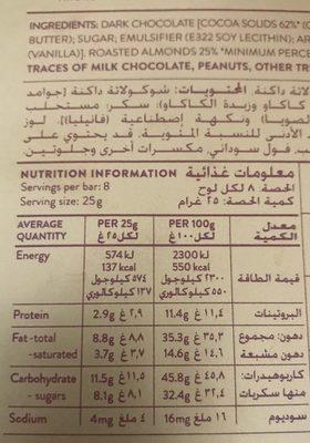 Dark Almond - Informations nutritionnelles