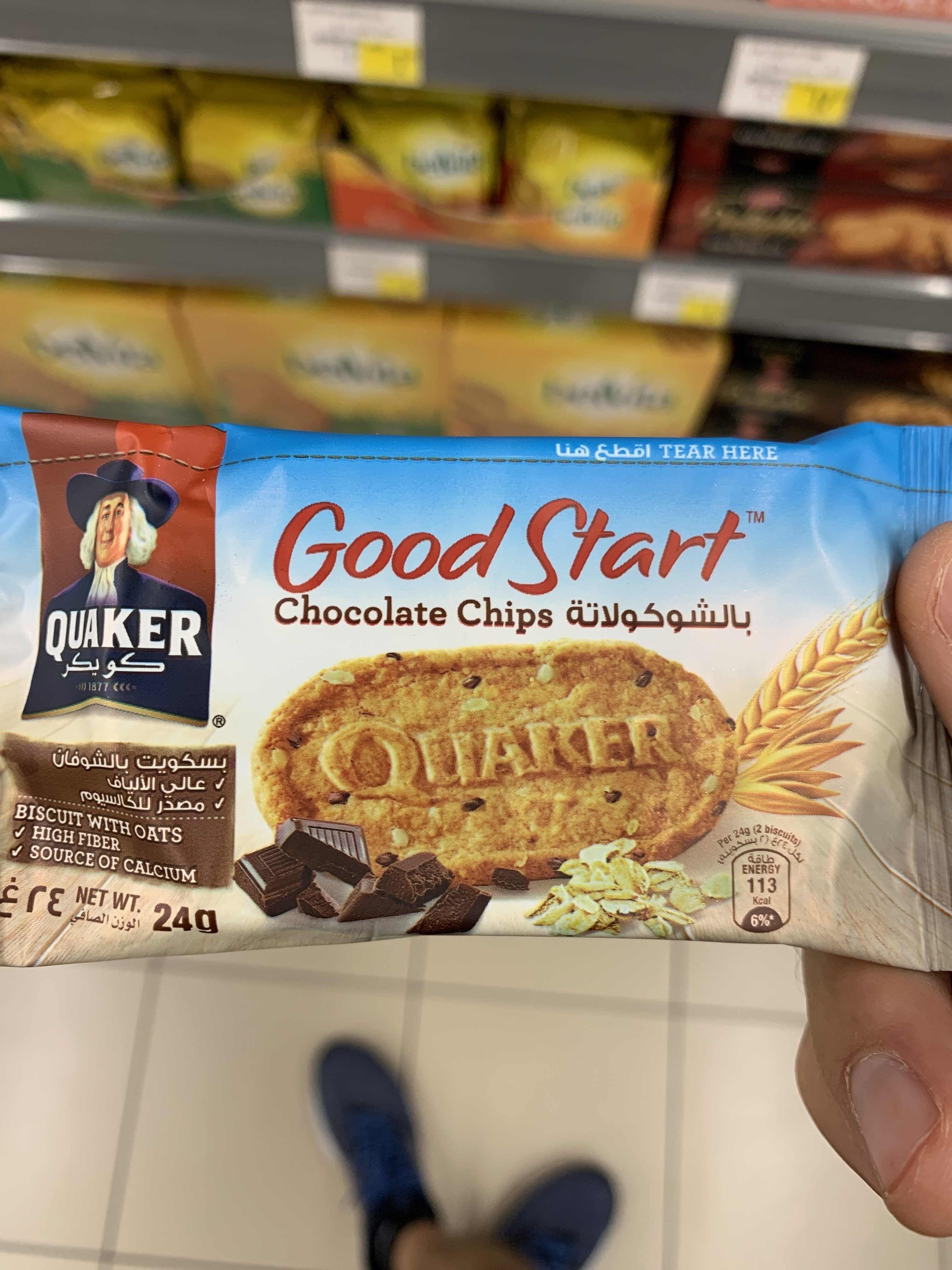 Good start chocolate chips - Product - en