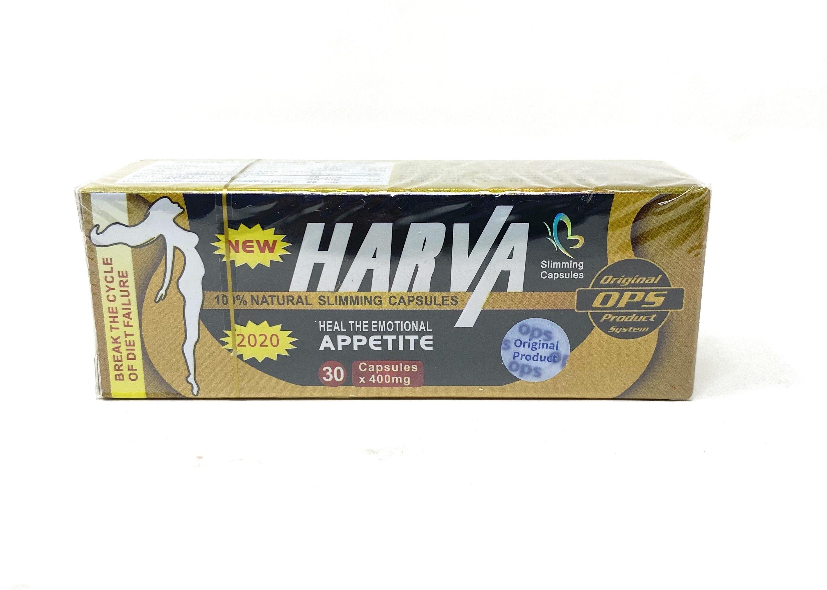 Harva German capsules natural Weight Loss support 400 ml 30 Capsule - Product - en