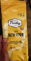 Paulig café New York - Product